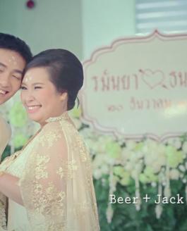 Beer+Jack, Engagement 20.12.2014 [SANGDEE]