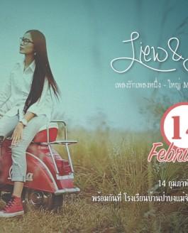 Liew + Leed, Present MV เพลงรักเพลงหนึ่ง