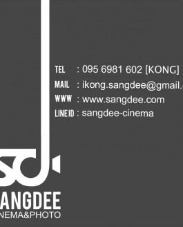 SANGDEE CINEMA รับผลิตวีดีโอทุกประเภท ทุกรูปแบบ ทุกสไตล์