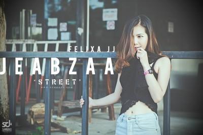 """พี่เจี๊ยบ (Jeabzaa) กับแนว """"Street"""""""