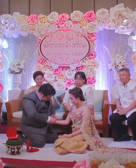 วีดีโอพิธีการ งานแต่งระหว่าง คุณฉัตราภรณ์ & คุณสรณะ 16.05.2015