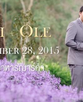 Nai + Ole 28-11-2015 Wedding E-Card [SANGDEE]