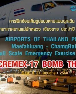 Presentation – CREMEX-17 BOMB THREAT