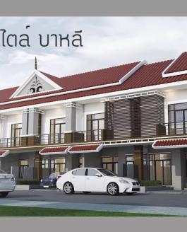 Presentation บ้านเวียงนารา WIANGNARA